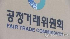 공정위, 평창올림픽 철도공사 담합 건설사에 과징금 700억