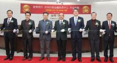 신한銀, 제주에 외국고객 종합금융컨설팅 센터 개소