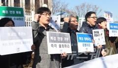 """박지원 """"황교안 권한대행 특검연장거부, 역사의 죄인으로 기록될 것"""""""