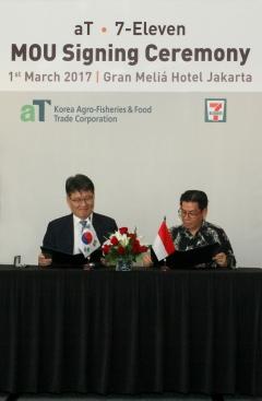 aT, 인도네시아 7-Eleven과 MOU 체결