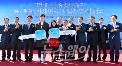 광주광역시, 친환경 자동차 보급 '가속도'