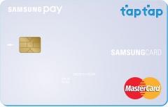 삼성 페이 전용 특화 카드 '삼성 페이 삼성카드 taptap' 출시