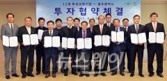 광주광역시, 12개 기업과 861억원 투자협약 체결