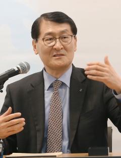 위성호 신한은행장 취임사
