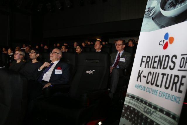 CJ그룹, 주한 외교관 초청해 4DX 영화 '공조' 관람