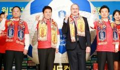 KEB하나銀, 월드컵 9회 연속 본선진출 기원행사 개최