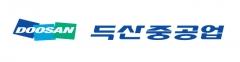 두산중공업, SK E&S와 ESS 공급계약 체결