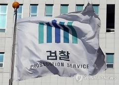 검찰, 고강도 '인적쇄신'…검사장 이상급 36명 승진·전보