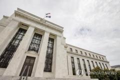 美, 0.25% 금리 인상…올해 두 차례 더 인상 유력