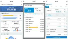 신한카드 인공지능 소비 관리 'FAN페이봇' 정식 오픈