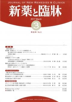 국산 기능성 채소 당조고추, 일본에서 효능 입증
