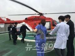 광주광역시, 항공구조구급대 무등산 골절환자 구조