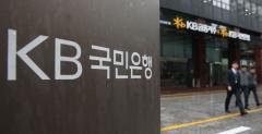 KB국민은행 총파업 현실화…'경영진사직서'가 갈등에 기름