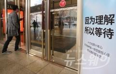 정부, 中 '사드보복' WTO 위원회 공식안건으로 제기