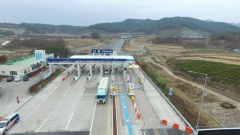 국정기획위, 명절 고속도로 무료화 공약 추진