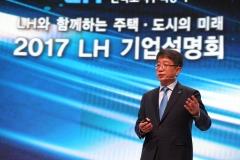 임기 만료 박상우 LH사장 중책설 솔솔