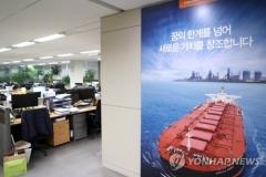 남대서양화물선 필리핀인 2명 구조…한국인 등 22명 수색난항
