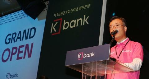 """""""전환주 발행하고 투자자 영입?""""…케이뱅크의 못미더운 '플랜B'"""