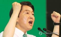 """안철수 측 """"현충원 루머 사실 아니야…가짜뉴스 강력대응할 것"""""""