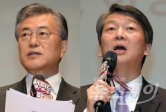 """安 측 """"문재인, '세월호 단식' 중 식비 지출"""""""