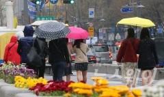 전국 흐리고 비, 오전 중 대부분 그쳐…미세먼지 '좋음'