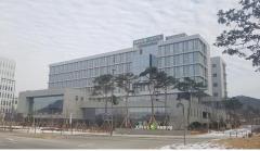 국토연구원, '세종 신청사 개청식 및 기념세미나' 11일 개최