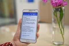 aT, 정부 3.0 맞춤형 유통정보 문자서비스 개시