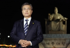 """문재인, 대전서 '지역 균형발전' 강조···""""과학수도 만들겠다"""""""