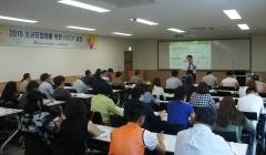 aT 농식품유통교육원, '소규모 업체 HACCP 과정' 교육