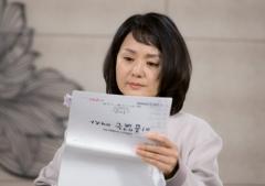 '돌아온 연기 장인' 배종옥···'이름 없는 여자'로 6년 만에 일일극 복귀 '기대'