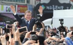 문재인, 제주도 자치 입법·재정 위한 '특별법 개정 추진'