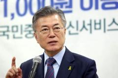 """문재인, 전주서 노인공약 발표···""""기초연금 30만원으로 인상"""""""