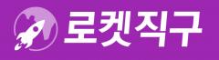 """쿠팡 변연배 부사장 """"쿠팡맨 수당 미지급 개선하겠다"""""""