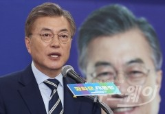 """문재인 """"쉼표 있는 삶 만들겠다""""…휴가 국가지원 공약"""