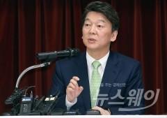 """강릉 산불 이재민 만난 安 """"청와대, 재난컨트롤센터 돼야"""""""