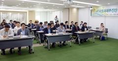 aT, '정부혁신(정부3.0) 유공' 행자부장관상 수상