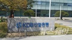 산업은행 'KDB생명 구조조정'… 시장 평가는 '낙제'