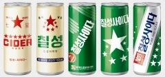 롯데칠성, 칠성사이다 '빈티지 패키지' 한정 판매