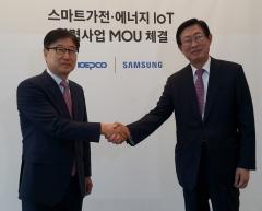 삼성전자-한국전력공사, '스마트가전·에너지IoT' MOU 체결