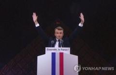 """마크롱 프랑스 대통령, 코로나19 확진…""""업무는 계속"""""""