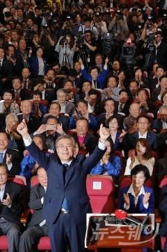 보수-진보 이번 대선도 정면 대결…국민통합이 숙제