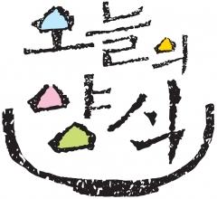aT, 몰인몰 입점 공동 브랜드 '오늘의 양식' 런칭