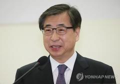 서훈 국정원장 후보자 오늘 국회 청문회…文정부 인선 분수령