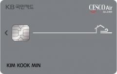 KB국민카드, 공기청정기 대여 요금 할인되는 카드 출시