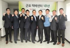 NS홈쇼핑 'SNS프로젝트'로 협력사 물류비 30% 절감