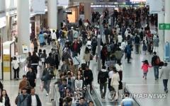 공항면세점 호황도 옛말?…'주인 없는' 인천공항 T2 면세점 DF3