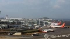 일본, 내년부터 출국세 부과…외국인 관광객도 포함