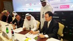 문재도 무보 사장, 쿠웨이트 정유프로젝트에 3조3000억원 지원