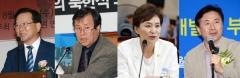文대통령, 행자부 김부겸·문체부 도종환·국토부 김현미·해수부 김영춘 내정