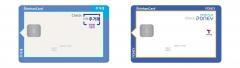 신한카드, 10대·개인사업자 위한 체크카드 2종 출시